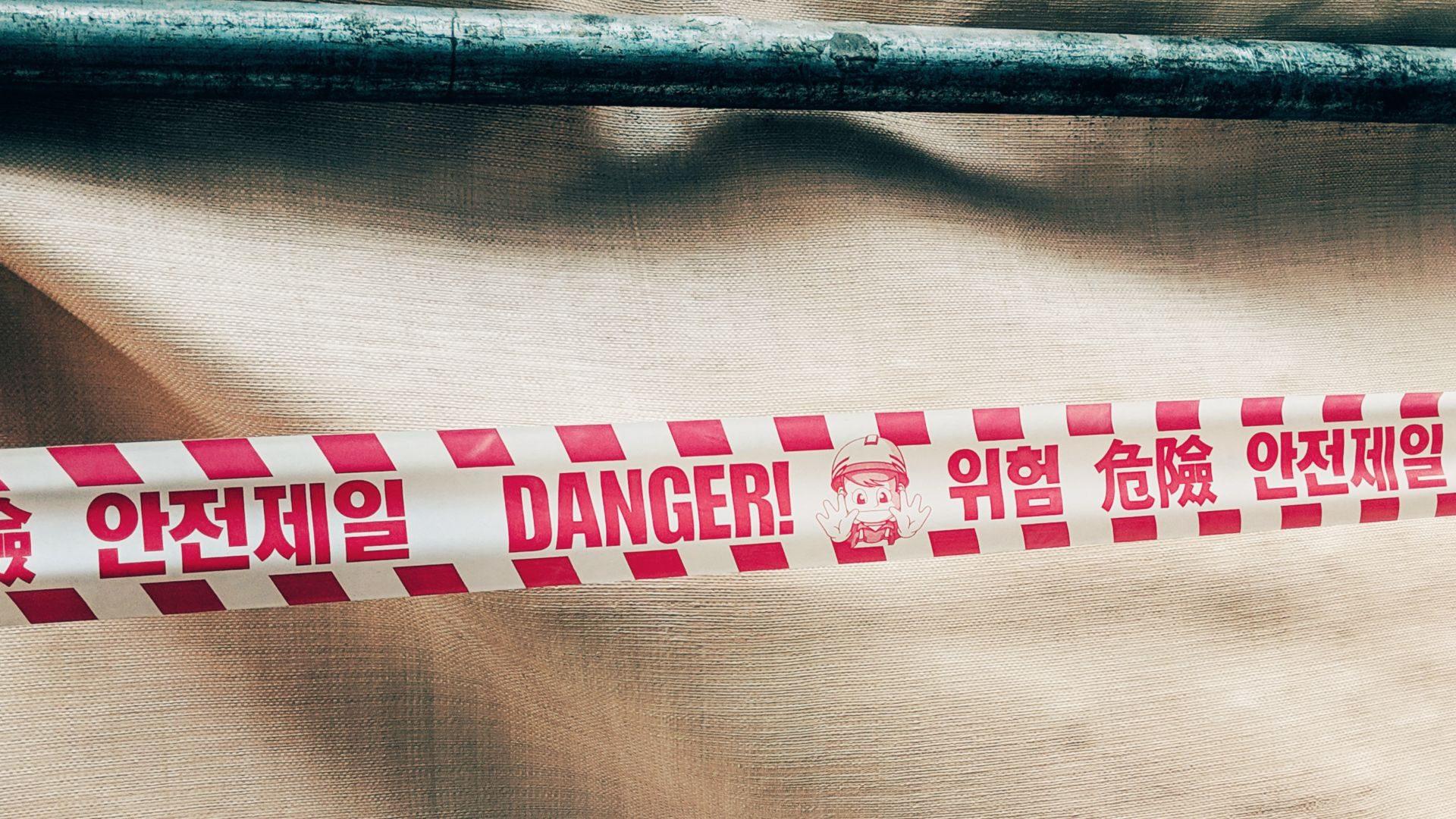 Warnhinweisband Gefahr auf Koreanisch
